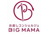 Big Mama Laundry Services